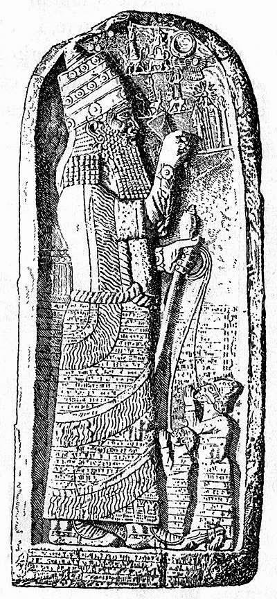 شرح منحوتة تجمع الملك أسرحدون (آشور آخُ إدِّن) وعبدي ملوكتي