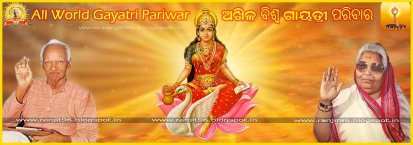 Ranjit Sahu   Odia Odisha Images   Odia Odisha Wallpaper download: All ...