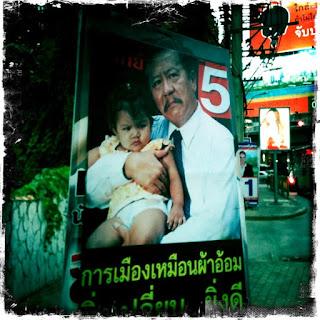 Bangkok - tak żyje (moje) miasto 14