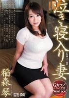 Sex Phá Trinh - Sex Cô Giáo Thảo Dâm Đãng Lồng Tiếng Vietsub Trọn Bộ, Phim Ma, Phim Hay, Phim Mới