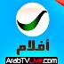 بث مباشر |  قناة روتانا افلام يوتيوب Rotana Aflam Tv HD Live
