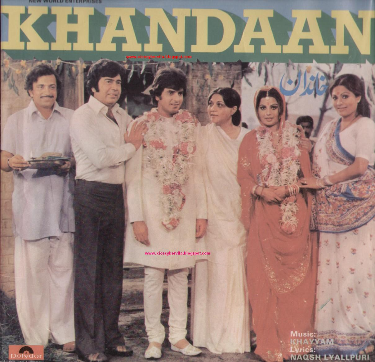 COLLEGE PROJECTS AND MUSIC JUNCTION KHANDAAN 1977 OST VINYL RIP