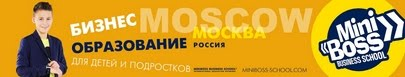 OFFICIAL WEB MINIBOSS MOSCOW (RUSSIA)
