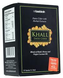 Khall Dates Cider, Pengedar Diperlukan