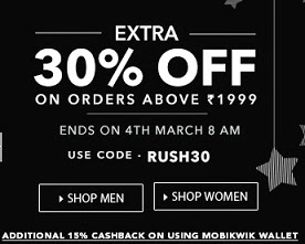 Jabong Tuesday Rush: Clothing   Footwear   Beauty  Home Furnishing   Bags – Upto 80% Off + Extra 30% Off + Extra 15% Off (Valid till 04th March'15 – 7 AM)