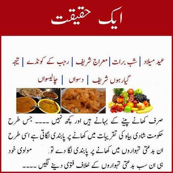 islamic essay