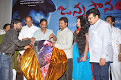 Janmasthanam Audio launch-thumbnail-5