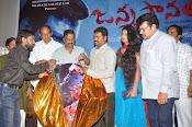 Janmasthanam Audio launch-thumbnail-5