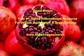 DAPEI RIMON