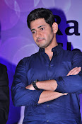 Mahesh Babu at Rainbow hospitals event-thumbnail-2