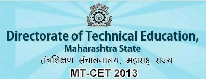 MT-CET 2013 Result, MHT CET 2013 results