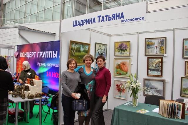 Шадрина Татьяна выставка картин