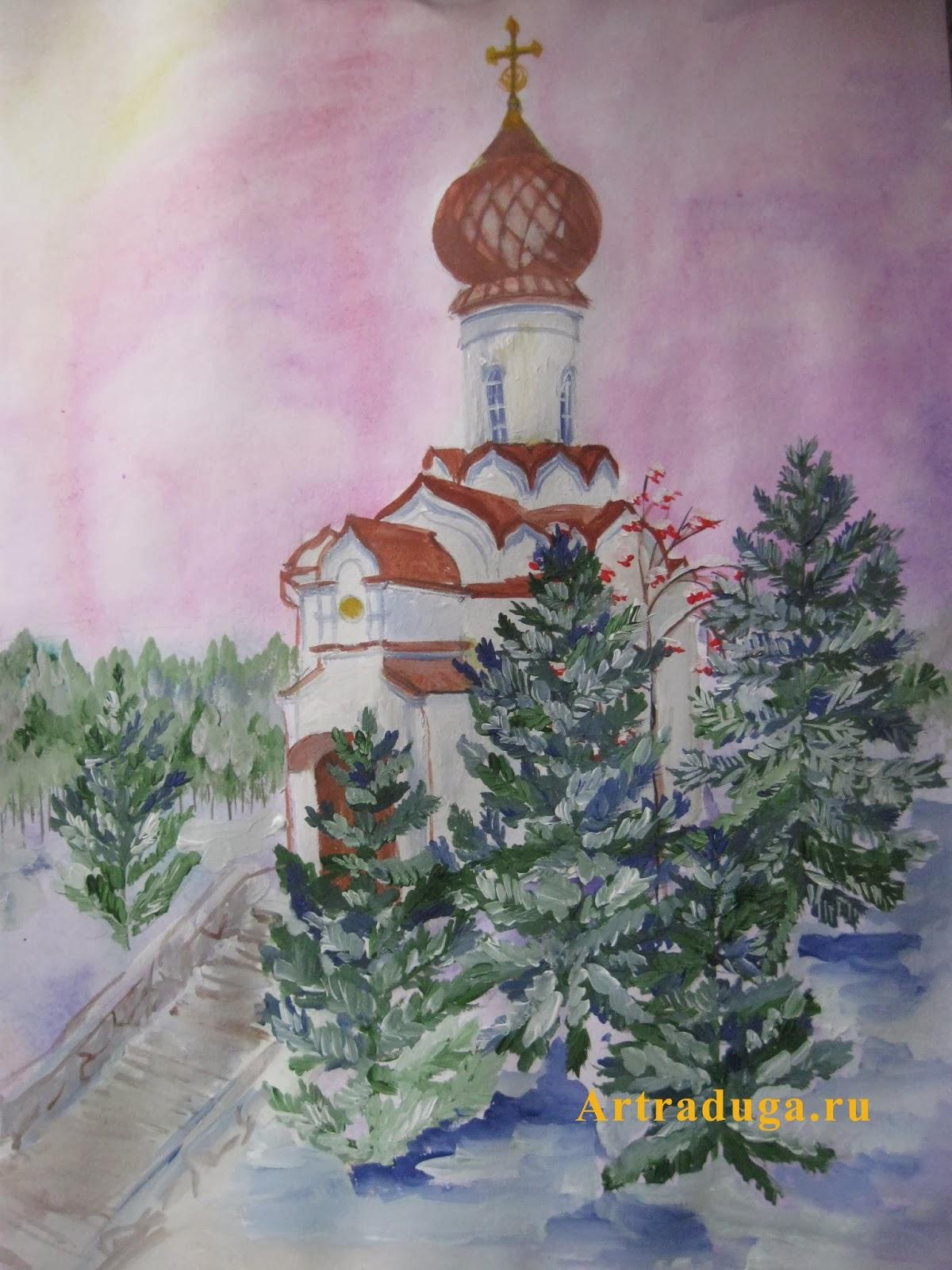 Как нарисовать церковь поэтапно гуашью