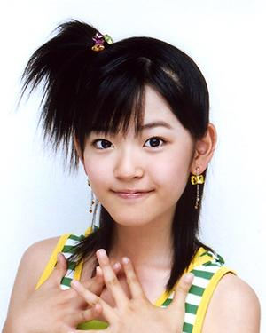 Airi Suzuki, Junior Idol