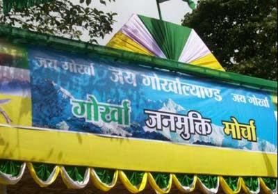 Gorkha Janmukti Morcha banner flag