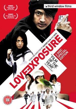 Download Love Exposure (Japanese Movie) Subtitle Indonesia