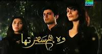 Wo Humsafar Tha with Humsafar Cast Show