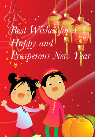 Chinese new year cards chinese new year family cards enjoy pleasing collection of chinese new year family cards to share happiness greetings and lovely message among your family members dear ones and loved m4hsunfo