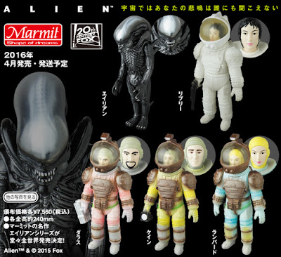 "Alien Sofubi Vinyl Figure Series by Medicom x Marmit - Alien (""Big Chap""), Ripley, Lambert, Dallas & Kane"