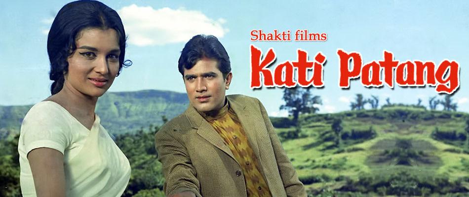 Kati Patang Hindi Film Cover