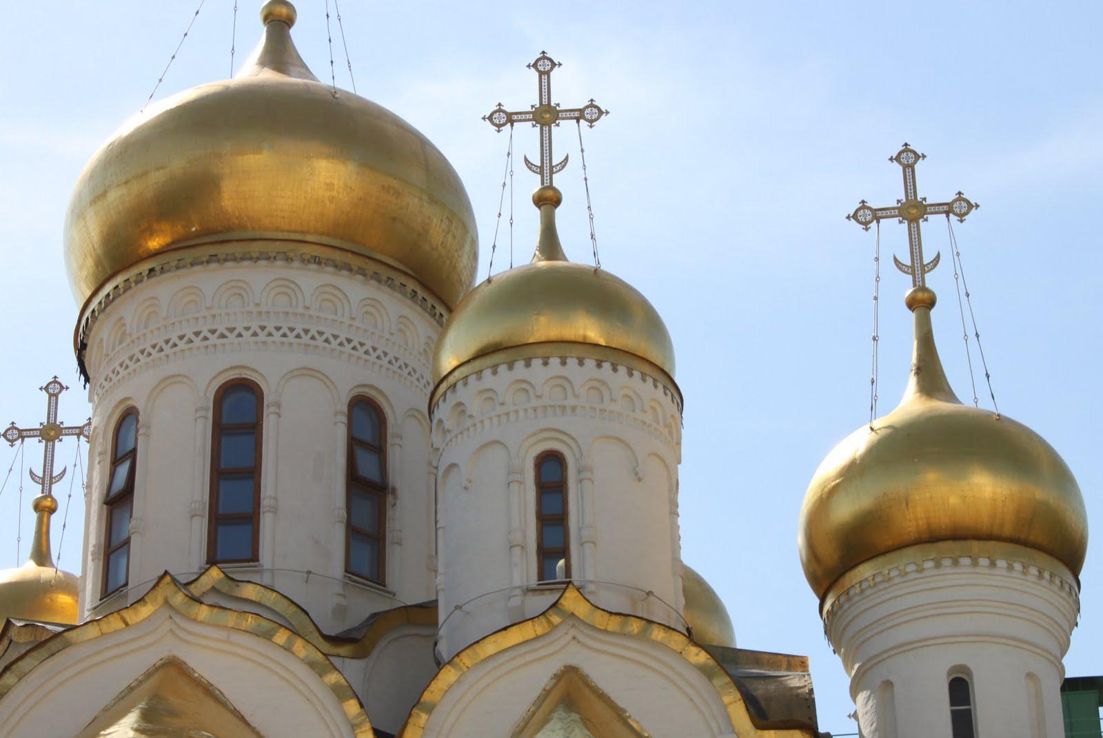 A vaut le d tour style byzantin for Courant architectural