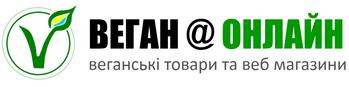 ВЕГАН ОНЛАЙН