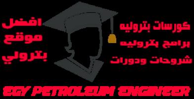 Egy Petroleum Engineer