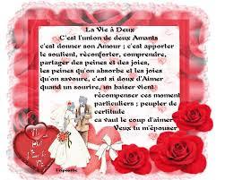 texte-d-amour-et-phrase