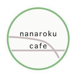ナナロクカフェ 荻窪