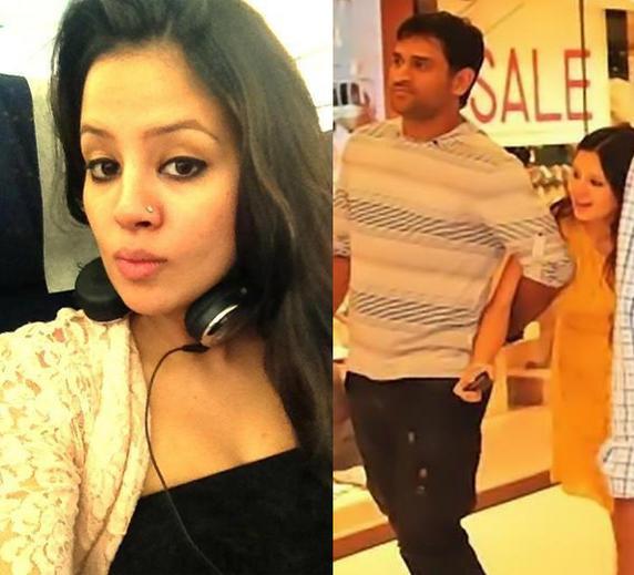 blog4: MS Dhoni Wife Sakshi Singh Rawat Hot Photos and