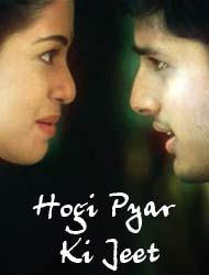 Hogi Pyar Ki Jeet Hindi Movie Watch Online