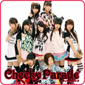 http://www.cbgbfest.com/cheekyparade/