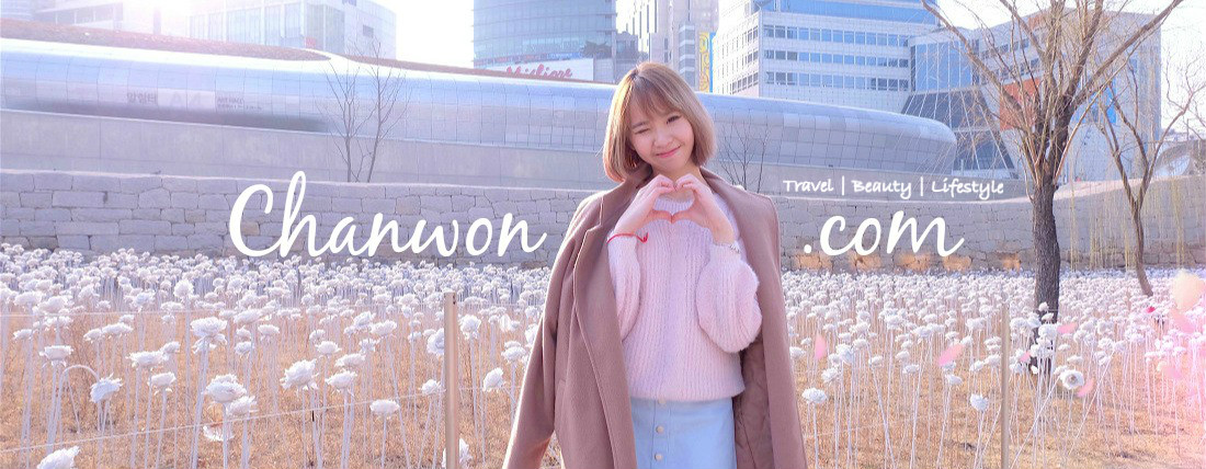 Chanwon.com | Beauty, Travel & Lifestyle