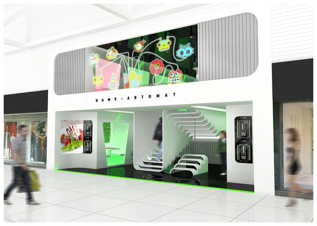 Ресторан дизайн бар