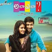 Ala Ela 2014 Telugu Movie Watch Online
