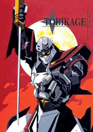 Ninja Senshi Tobikage(Robots Ninja)