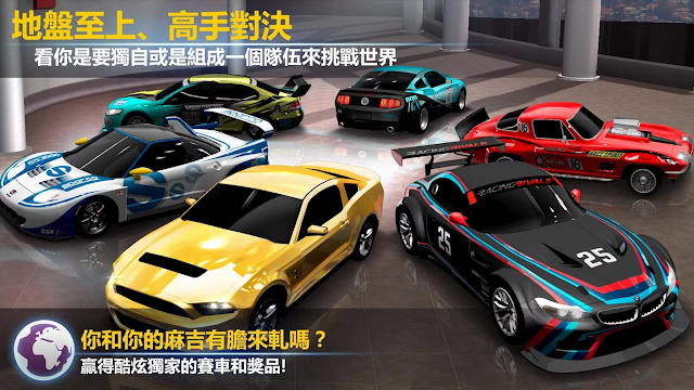Racing Rivals Apk Download