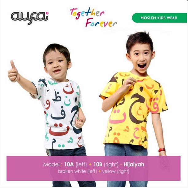 Model Baju Muslim Kaos Anak Laki-laki Terbaru