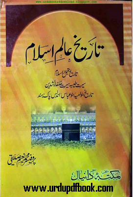 all Islamic history Nice book