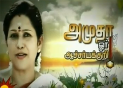 Amudha Oru Aacharyakuri 13-10-2014 – Kalaignar TV Serial Youtube HD Watch Online 13-10-14 Episode 08