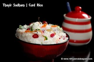 Curd Rice | Thayir Sadham