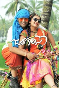 Jata Kalise Movie Theatrical Trailer _ Ashwin, Tejaswini