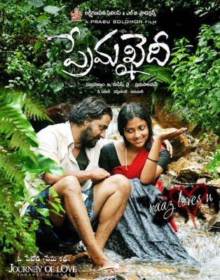 Godavari movie songs south mp3
