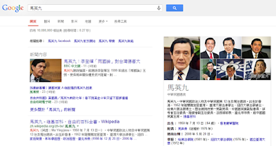 Google 與被遺忘權(right to be forgotten)
