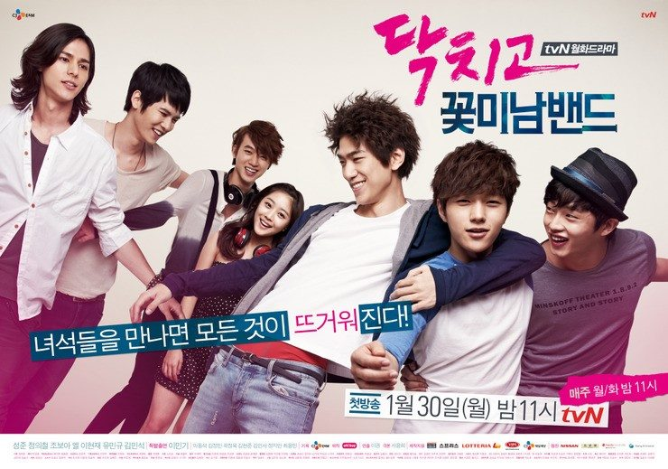SINOPSIS Shout Up Flower Boy Band Episode 1 - 16 Episode Terakhir