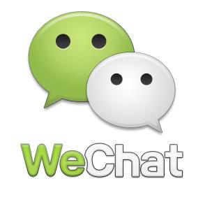 تحميل برنامج الشات المجانى WeChat