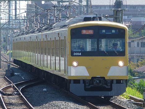 西武新宿線 急行拝島行き 3000系