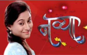 My Heart Goes All Dhin Tana (Navya Serial) 320Kbps Download