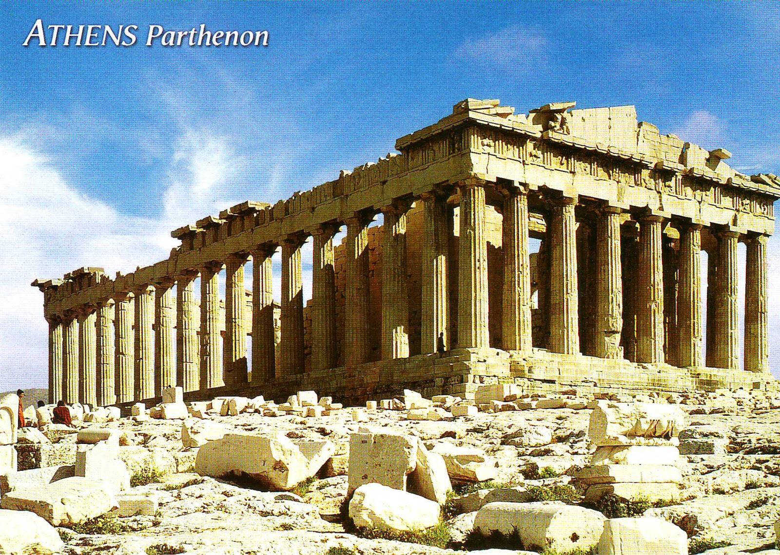 Moonlights UNESCO WHS Blog: Greece - Acropolis, Athens