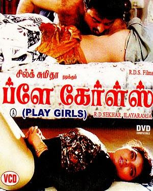 Play Girls (1994 - movie_langauge) - Rajdeep, Silk Smitha, Shakeela